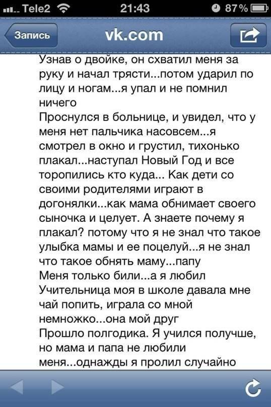 Дашка Абатурова | Лысьва