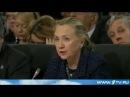 Хиллари Клинтон- США не допустят воссоздания СССР