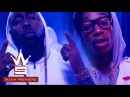 Trae Tha Truth Lil Boss, Wiz Khalifa - 1 Up (Official Music Video 02.01.2015)