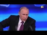 Большая пресс-конференция президента России Владимира Путина (18 декабря 2014)