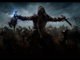 Первый взгляд [Middle-Earth: Shadows of Mordor]