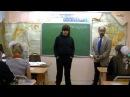 Михаил Новицкий - Содом и Гоморра А. Трушкин