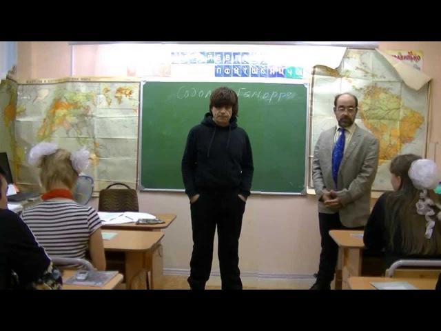 Михаил Новицкий Содом и Гоморра А Трушкин