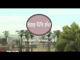 Steep Role Play | Маленький трейлер