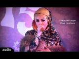 Шабнами Сурайё - Шом омадаем (2015) Аудио ¦ Shabnami Surayo ¦ © Сурудҳои тоҷикӣ