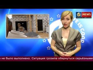 Выпуск №2 – Новости компании Life is Good (LG NEWS). Репортаж, интервью