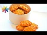 Как за полчаса приготовить печенье, которое удивит гостей! Все буде добре. Выпуск 697 от 02.11.15