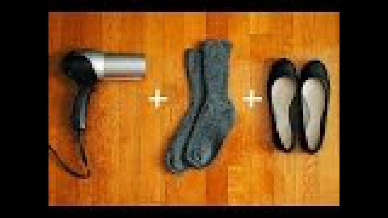 Como agrandar zapatos apretados - YouTube