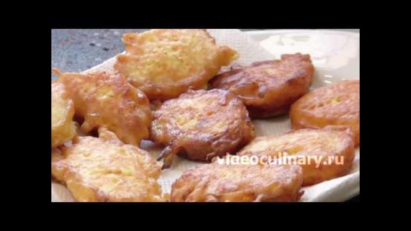 Оладьи из Тыквы - Рецепт Бабушки Эммы