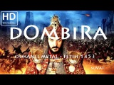 Osmanlı Metal - Dombıra (Arslanbek Sultanbekov-Fetih 1453-Altyazılı) Домбыра (Арсланбек Султанбеков)