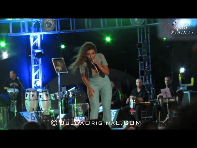 ميريام فارس تغني بالريفية في السعيدية - Maryem fres à said
