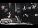 Нереальная история - Разведчик Вася Клубникин - Наступление немцев