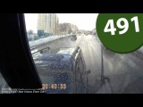 Car Crashes Compilation # 491 - March 2015  Подборка Аварий и ДТП 2015 Март