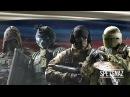 Новый трейлер Tom Clancy's Rainbow Six Siege Русский спецназ