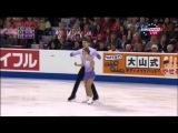 2015 Skate Canada. Pairs - FР. Kirsten MOORE-TOWERS / Michael MARINARO