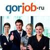 Работа в Калининграде, вакансии Калининграда