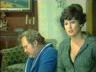 Атланты и кариатиды. (1980. Серия 5).