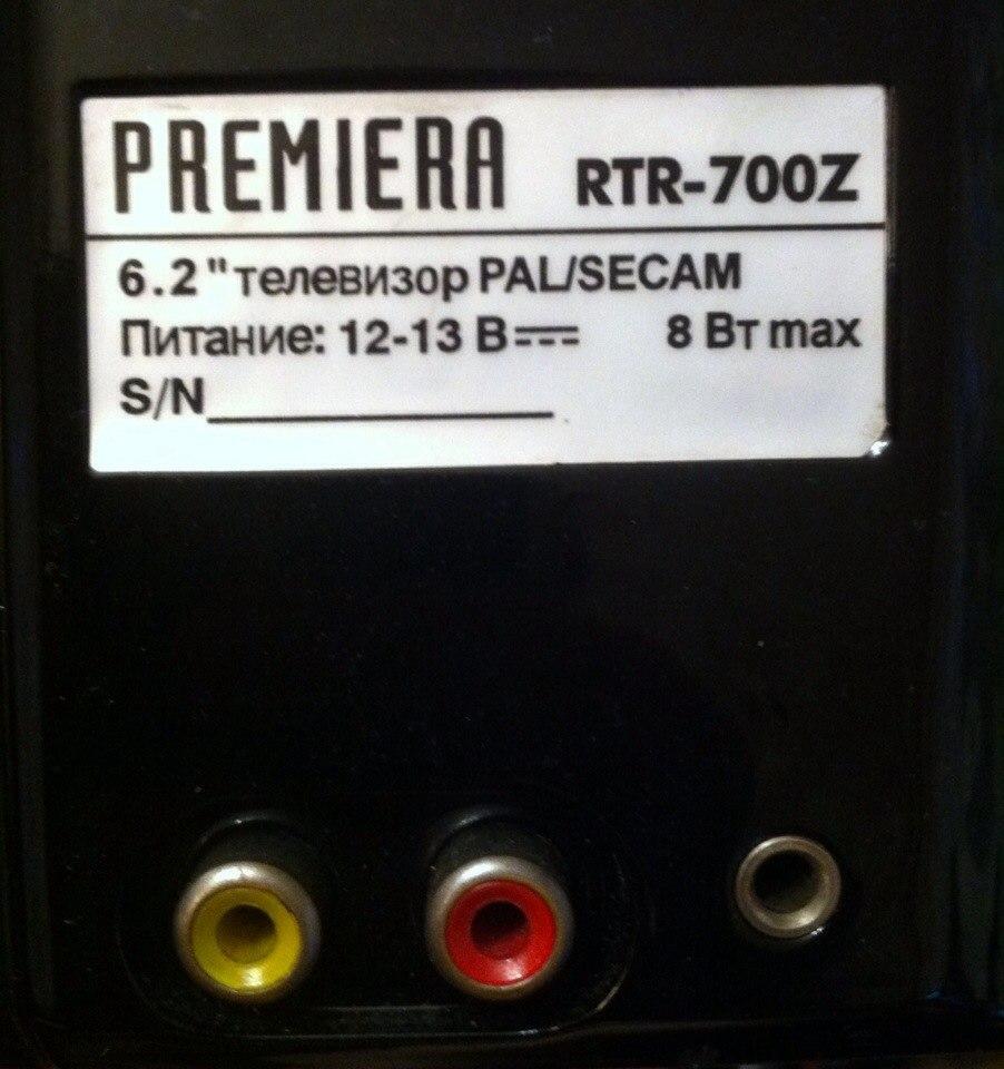 h схему supra s 14n8