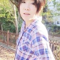 Miyako Onishi
