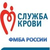 """""""Я ДОНОР"""" Челябинск (СПК ФМБА России)"""