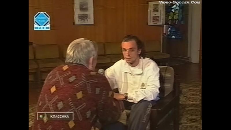 01/06/1993. Игорь Шалимов, интервью (Гол)
