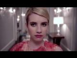 Трансформация | Эмма Робертс / Emma Roberts