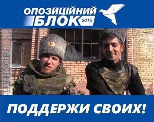 """Омельченко ответил Березе: """"Я не собираюсь болеть ни в первом, ни во втором туре выборов. Буду здоров, как бык"""" - Цензор.НЕТ 2570"""
