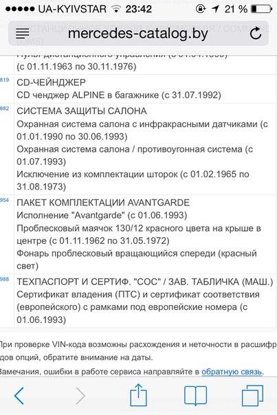 Секс знакомство ульяновске с нового города, Интим досуг Петрозаводск