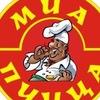 Миа Пицца