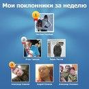 Максим Зайченко фото #20