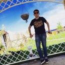 Арман Айрапетян фото #44