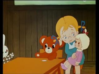 Мультики для малышей - Живая игрушка