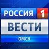 """""""Вести-Омск"""""""