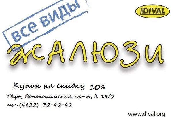 http://cs624922.vk.me/v624922668/1cc36/ldGPTvoAukY.jpg
