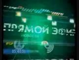 Staroetv / Промо сайта tvr.by Беларусь-ТВ, 26.11.2008