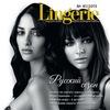 Lingerie - все о белье