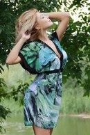 Дарина Женская Одежда