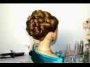 Wedding prom hairstyles for long hair. Bridal updo. Свадебная прическа, прическа на выпускной.