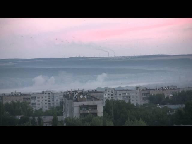 2014.07.10 Луганск. Утренний обстрел в 4.30. Вергунка