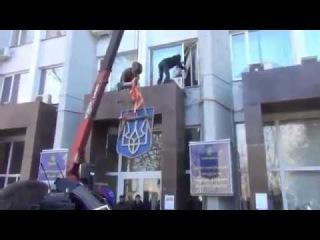 Ukraine. Battle City Cry