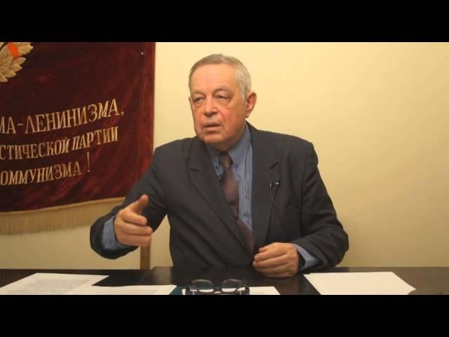 Ю.В.ЕмельяновНаследие Сталина