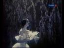 Абсолютный слух Балету Адана Жизель 168 лет