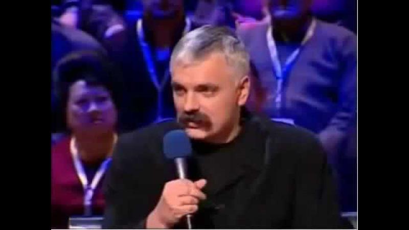 2008 рік. Дмитро Корчинський на Інтері