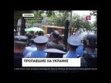 Украина похищает русских туристов на пляжах Одессы  26.06.15 Новости Украины сегодня
