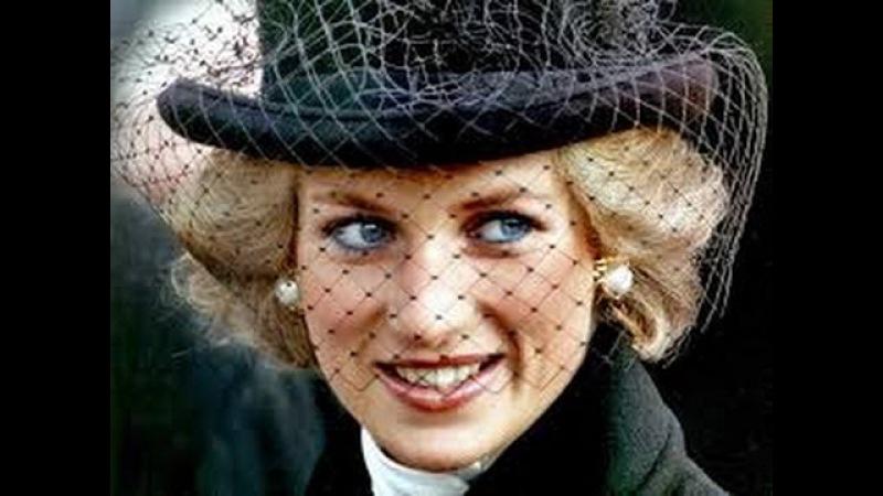 Принцесса Диана.Главный секрет королевской семьи.Тайны века