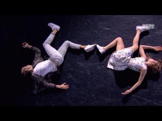 Танцы: Митя Стаев и Юлия Николаева (Артем Пивоваров - Собирай Меня) (сезон 2, серия 13)