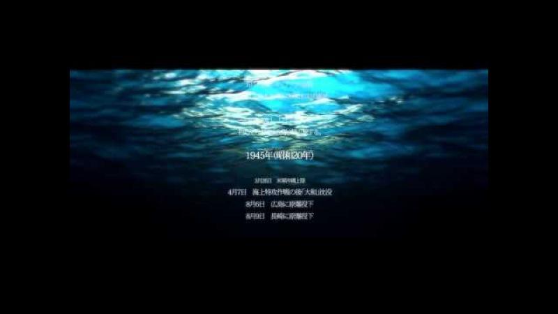 Wataame Of Steel Original MV
