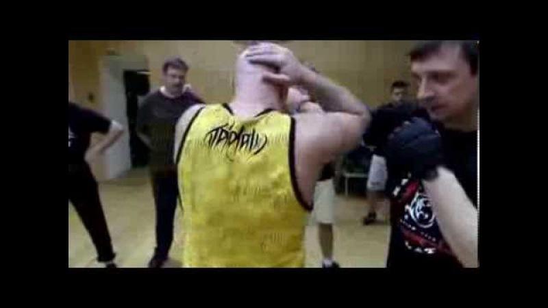 RAPT - PROTECTION punch HOOK ( Защита от удара хук в ПАНАНТУКАН - RAPT )