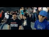 DopeHouse Family - ft. SPM, Baby Bash, Juan Gotti, Carolyn, Lucky