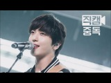 Mnet Fancam 씨엔블루 정용화 직캠 신데렐라(Cinderella) 엠카운트다운_150917 150101 EP.78
